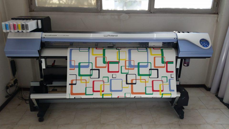 Il nostro plotter da stampa e taglio di 160cm